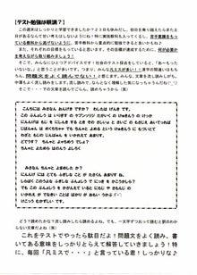 日本ハグ協会
