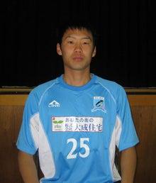 坂戸シティフットボールクラブオフィシャルブログ~                      『ENJOY FOOTBALL』