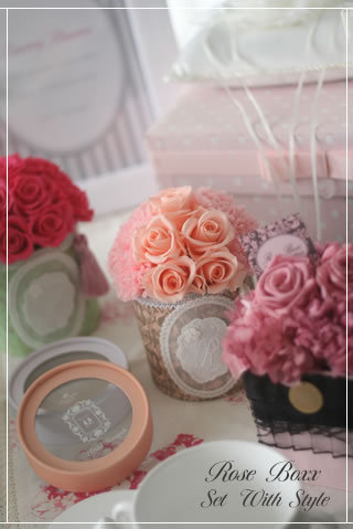A Diary Of Rose Box