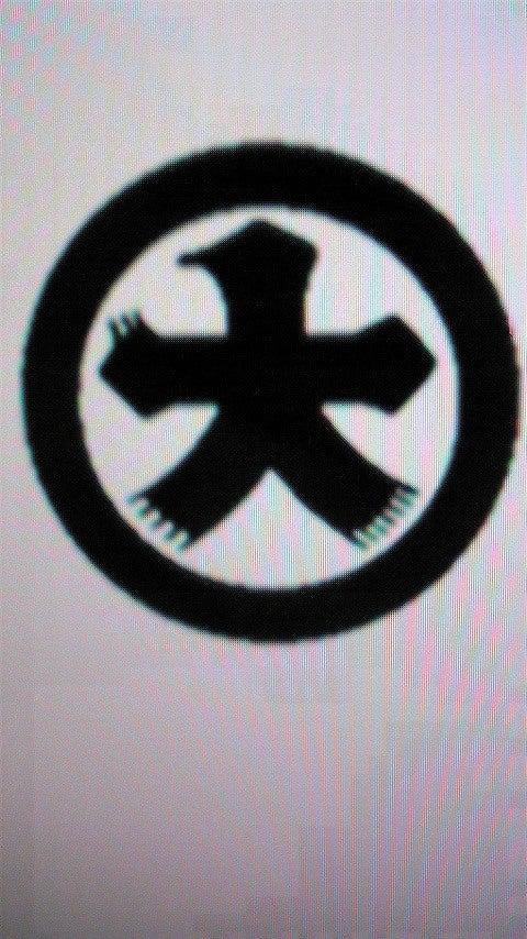 ameba ロゴ