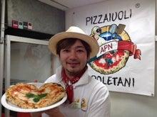 世界一のピッツァ職人 パシュクアーレ牧島の公式ブログ     『パシュブロ=ピッツァ職人の、愛のある日記』-__.JPG