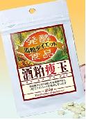 有松パソコン教室のブログ-酒粕