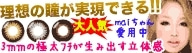 $KATCHAN Official Blog Powered by Ameba