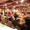 仙台商工会議所女性部新年会の画像