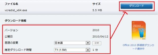 決断!6ヶ月以内に月収50万円を本気で掴む方法-Image Composite Editor_4
