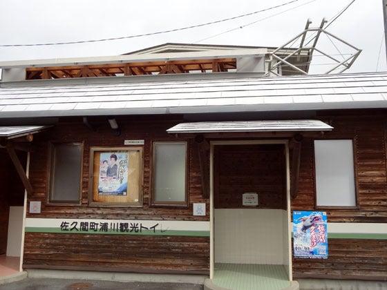 歩王(あるきんぐ)のLet'sらGo!-c01177