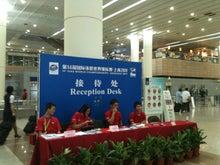 flighty life-shanghai6