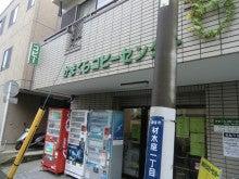 鎌倉材木座にあるカフェのお話
