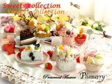 Plumerry(プルメリー)プリザーブドフラワースクール (千葉・浦安校)-プリ スイーツ