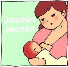 $jasmin jasmin 女医の子育て。-1