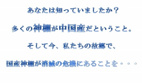 $福岡の伝統風水 オフィス大渓水