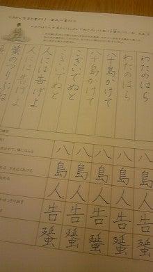 福山知沙のブログ「C'est ma vie★Chisa」-DVC00121.jpg
