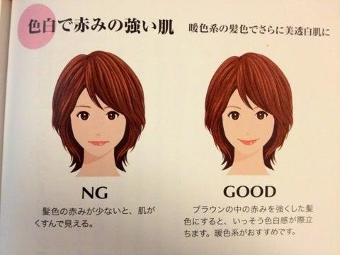 美透白肌になるカラーリングのヒント | 札幌市 北区 美容室 青 ...