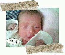 ★☆リリママのブログ★☆-F1020051.jpg