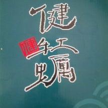 "牡蠣の最高峰~""健牡…"