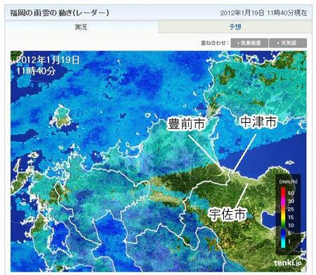 雨雲 レーダー 福岡