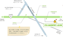 伊予カン地図