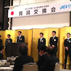 松山JCさん→高知JCさんの男。の画像