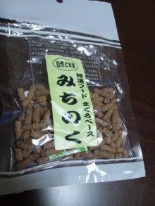 azuki-1029さんのブログ-120119_181633.jpg