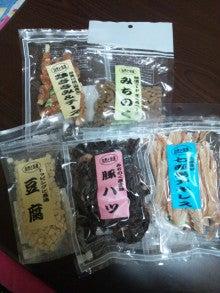 azuki-1029さんのブログ-120119_181605.jpg