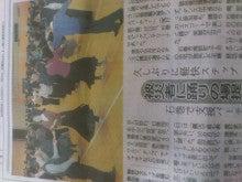 ◇安東ダンススクールのBLOG◇-DSC_0627.JPG