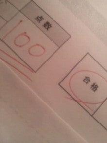 椎名リサのキャンパスパーク♪-DVC00559.jpg