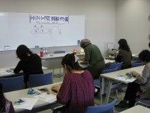 シーボーンアート・おきなわのブログ-名桜大学・北部生涯学習推進センターでの講座