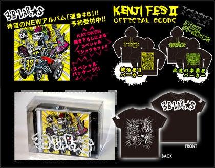 $3BLAB.☆Sオフィシャルブログ Powered by Ameba