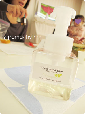 aroma-rhythm (アロマリズム)-インフルエンザ対策の泡ハンドソープ