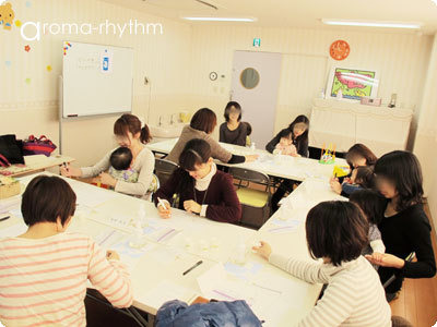 aroma-rhythm (アロマリズム)-ママ達のアロマな時間