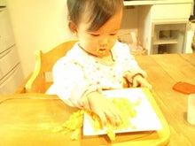 ★☆リリママのブログ★☆-20120119203549.jpg