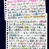 """明日の""""さくら学院SUN""""で初お披露目!!の画像"""