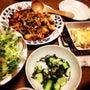 海老と野菜のピリ辛炒…