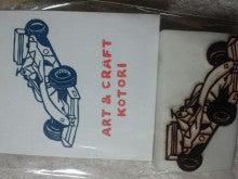 ART & CRAFT KOTORIの消しゴムはんこ-TS3X0470.jpg