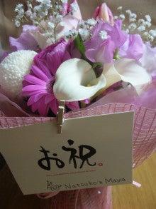 kanamayukik0さんのブログ-DVC00454.jpg