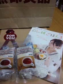 kanamayukik0さんのブログ-DVC00462.jpg