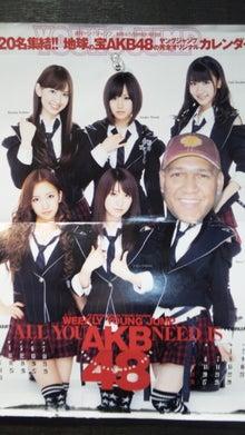 歌舞伎町ホストクラブ ALL 2部:街道カイトの『ホスト街道を豪快に突き進む男』-120121_082504.jpg