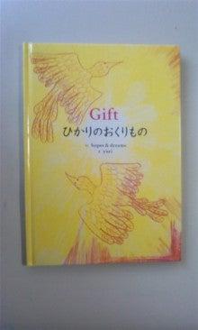 花セラピストnoriko ~花セラピストスクールPOLKA~横浜-120120_0953~01.jpg