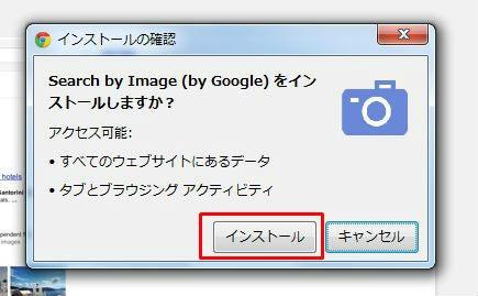 佐渡の洋食屋店長のブログ-GoogleChromeアプリ