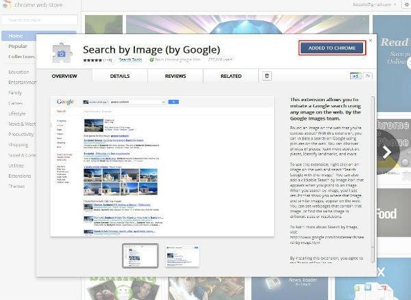 佐渡の洋食屋店長のブログ-GoogleChrome拡張機能