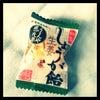 生姜好き。の画像