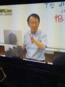 ちよみのブログ-201201021541.jpg