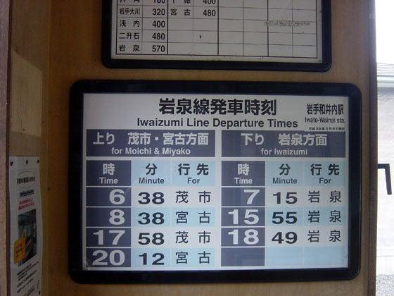 歩王(あるきんぐ)のLet'sらGo!-c01213