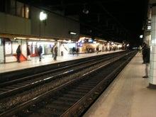 $A PIECE of PEACEBOAT ~ピースボート地球一周の旅~-パリ PER駅