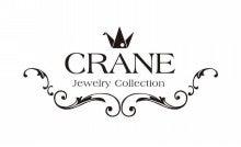 CRANE jewelry collection