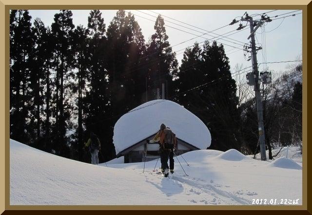 ロフトで綴る山と山スキー-0122_1414