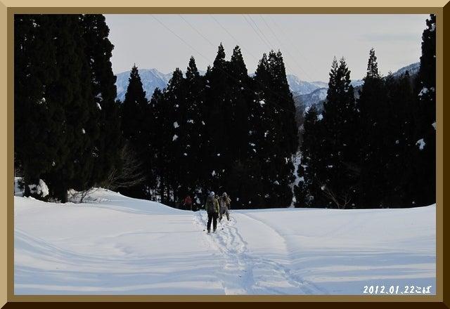 ロフトで綴る山と山スキー-0122_1432