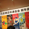 古川宇宙飛行士の帰国報告会の画像