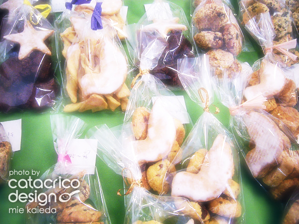 KARIKARIcookies