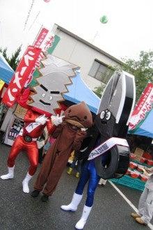 $兵庫県三木市にある あまぐりとジェラートのお店 万寿庵